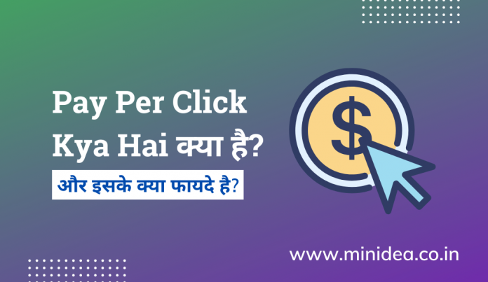 PPC Pay Per Click bitcoin merchant account