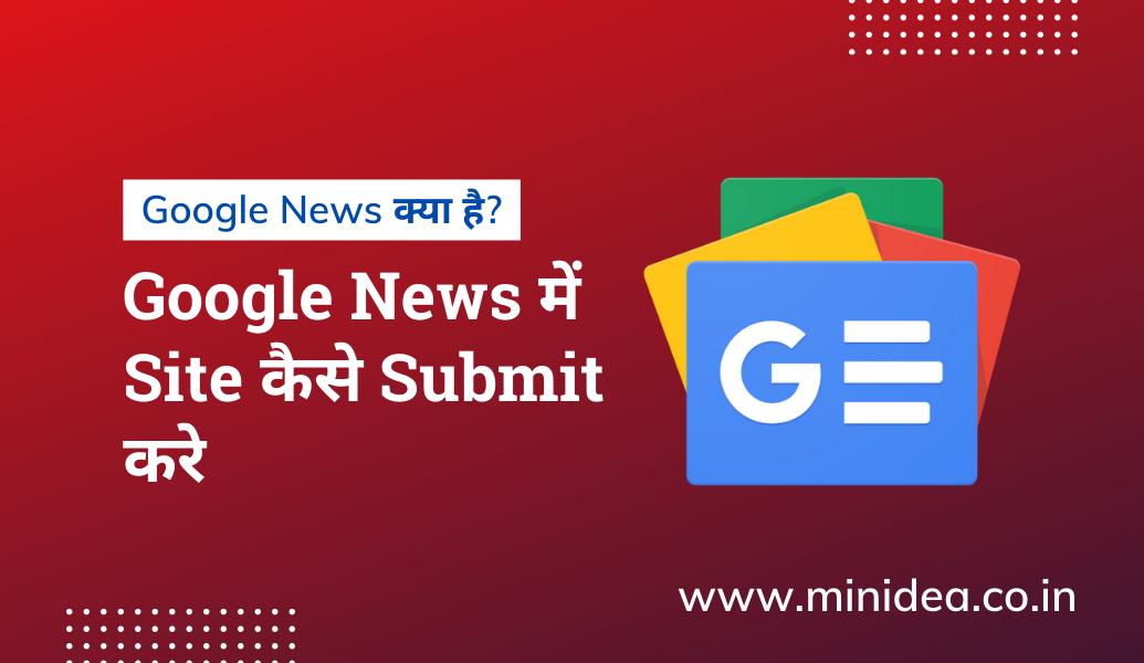 Google News - Assodigitale - Assodigitale